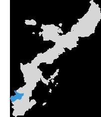 那覇空港、国際通り周辺